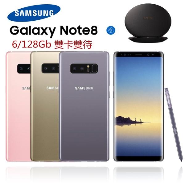 全新未拆保固一年SAMSUNG Galaxy Note8 6/128G雙卡雙待 6.3吋防塵防水 完整盒裝 店面現貨