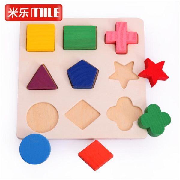 木頭兒童積木玩具1-2周歲益智啟蒙寶寶形狀配對LJ1265『miss洛羽』