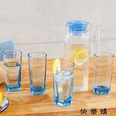 家用大容量耐熱水壺涼水杯耐高溫套裝