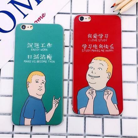 【SZ15】iPhone7plus手機殼 我愛學習 iPhone6s plus透明 軟殼 iPhone6s保護套