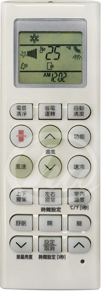 《鉦泰生活館》LG樂金/金星全系列 冷暖氣機液晶專用遙控器 AKB73635618