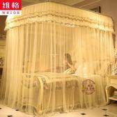 新款伸縮蚊帳U型落地支架家用宮廷公主風蚊帳雙人6*6尺·樂享生活館liv