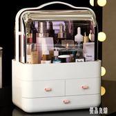 化妝包專業風便攜式透明大容量手提箱護膚品收納包 LC604【優品良鋪】