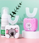 寶寶電動u型牙刷兒童軟毛2-6-12一歲半幼兒小孩充電抖音刷牙神器 快速出貨