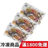 饕客食堂 3包 龍宮大廚 冷凍 活力鯛 250g