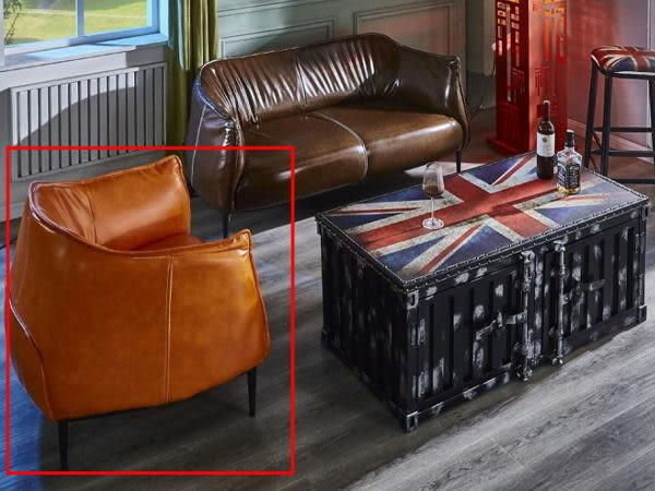 8號店鋪 森寶藝品傢俱 b-07 品味生活 客廳 沙發系列153-1 鬱金香橘皮沙發-單人座