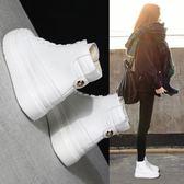 高幫加絨小白鞋女冬季2018新款韓版百搭厚底休閒內增高女鞋運動鞋 免運