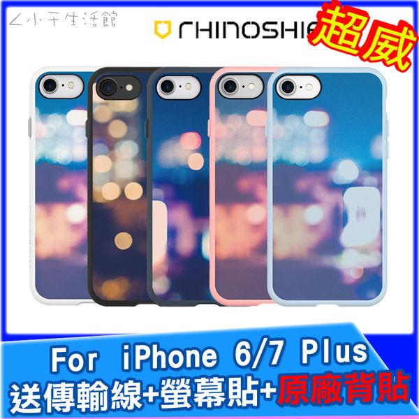 犀牛盾-客製化背蓋 iPhone i6 i6s i7 i8 Plus 5.5吋 保護殼 背蓋 手機殼 耐衝擊背蓋-夜景光點