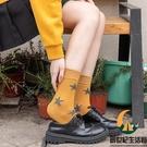 五指襪女純棉秋冬高腰中筒堆堆潮日系松口分趾加厚襪子【創世紀生活館】