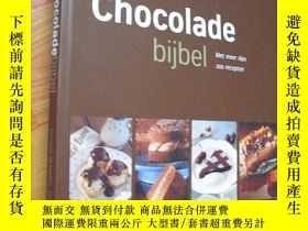 二手書博民逛書店克里斯汀罕見法國 糕 De chocoladebijbel: m