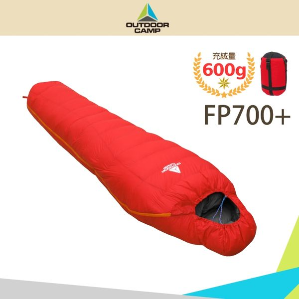 【OUTDOOR CAMP 600g信封型羽絨睡袋《紅灰》】OC17026/露營睡袋/保暖/防寒
