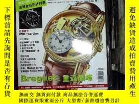 二手書博民逛書店手錶罕見2008 1Y180897