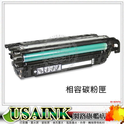 USAINK☆HP CF400A / 201A 黑色相容碳粉匣 適用 HP Color LaserJet Pro M252dw/ M252n / M274n / M277dw/ M277n
