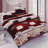 頂級法蘭絨 多款雙人舖棉床包+兩用毯被套四件組『花香葉戀』《生活美學》