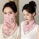2條裝 防曬面紗冰絲護臉遮臉面部罩小絲巾...