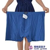超大碼男士內褲200斤加肥加大純棉平角短褲中老年人肥佬褲頭超級品牌【櫻桃】