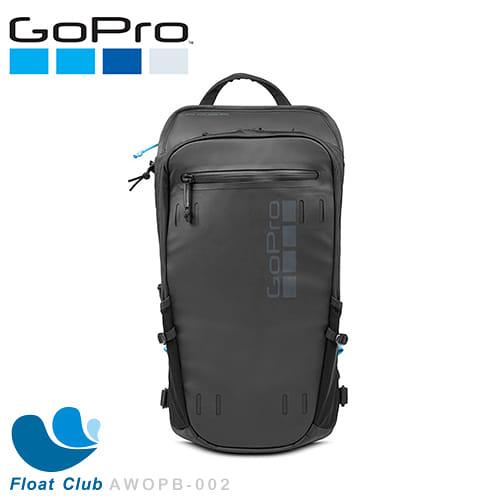 GoPro SEEKER 運動專用探索者後背包 AWOPB-002