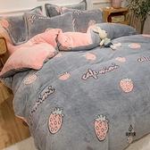 珊瑚絨床罩四件套冬加厚法蘭絨雙面絨床單被套【爱物及屋】