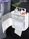 衛生紙盒衛生間紙巾廁紙置物架廁所家用免打孔創意防水抽紙捲紙筒 新年特惠