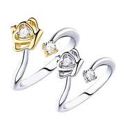 925純銀戒指 鑲鑽開口戒-日韓時尚皇冠熱銷生日情人節禮物女飾品2色73lz91【時尚巴黎】