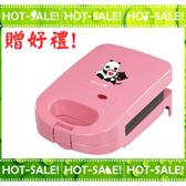 《現貨立即購+贈纖維布x2》BiBa SW-01 百變口袋三明治機 烤麵包機 烤肉機 (含精美30道食譜)