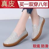娃娃鞋 真皮豆豆鞋女2021春秋新款淺口平底百搭軟底防滑媽媽孕婦休閒單鞋