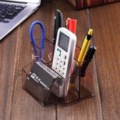多功能時尚名片盒桌面收納盒大容量整理盒 【免運】