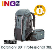 Mindshift rotation180° Professional 38L 專業户外攝影登山包(全配) 公司貨 MS210