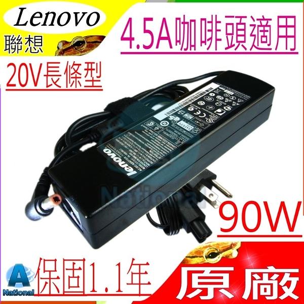 LENOVO 20V,4.5A,90W 充電器(原廠)-聯想 B465,B570,C467,E23, E360,E370,E41,E42,E43,E46,G580