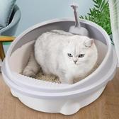 貓砂盆全半封閉式小號貓廁所防外濺貓屎盆貓咪用品【匯美優品】