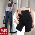 得來福塑身褲,F169塑身褲美珍長褲打底褲排扣塑身收腹正品M-XL,售價750元