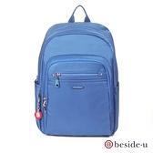 beside u BNUT 防盜刷13吋筆電防盜鎖行李箱拉桿後背包 – 藍色 原廠公司貨