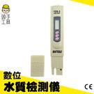 MET-TDS3 數位水質檢測儀