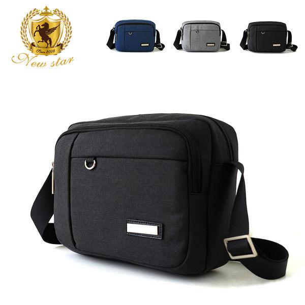 側背包 時尚日系極簡防水前口袋斜背包包 NEW STAR BL138
