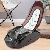 智慧鞋膜機家用全自動鞋套機腳套機一次性套鞋機鞋模機YXS「Chic七色堇」