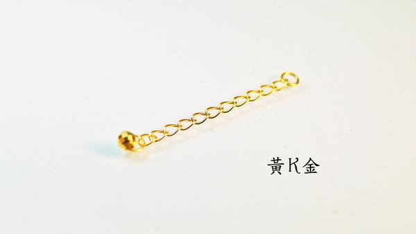 晴日小舖 gold K金 延長鍊 總長3公分 [ kpp 001 ]