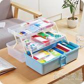 家用手提醫藥箱 大號家庭應急藥品收納整理箱多層塑料藥箱  聖誕節歡樂購