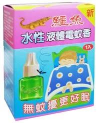 鱷魚水性液體電蚊香液45ml