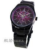 SIGMA 都會簡約三眼時尚手錶 大-黑X紫