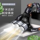 探露LED頭燈強光充電遠射 5000頭戴式防水超亮手電筒夜釣礦燈 【全館免運】