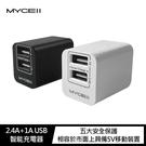 【愛瘋潮】MYCEll 2.4A+1A USB 智能充電器 摺疊式 充電頭 充電器 旅充