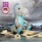 不織布藝手工diy 製作 成人創意材料包  恐龍玩偶公仔娃娃    蜜拉貝爾