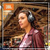 【愛拉風】店面保固 JBL Everest Elite 750NC 環感降噪藍牙無線耳機 降噪耳機 藍芽耳機