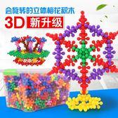 雪花片梅花積木 大號塑料1000拼插男女孩1-2兒童3-6周歲玩具