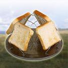 吐司架.不鏽鋼烤麵包架.烤吐司架.露營野...
