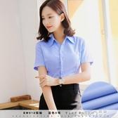 夏季薄款純藍色短袖襯衫女職業工裝V領通勤OL半袖襯衣寸衫修身款 (pinkq 時尚女裝)