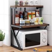 廚房收納調料置物架臺面多層碗架微波爐支架烤箱架子用品家用大全【勇敢者】