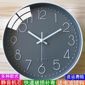 鐘表掛鐘客廳家用臥室現代簡約大氣個性創意時鐘北歐圓形靜音掛表  卡卡西 YYJ