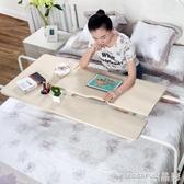 電腦桌 簡易懶人床上跨床桌升降台式桌家用折疊電腦桌可移動床邊寫字書桌LX