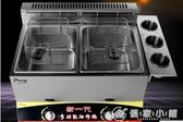 關東煮 不銹鋼油炸鍋 煤氣單缸雙缸大容量關東煮機器油炸機炸爐燃氣YXS  優家小鋪